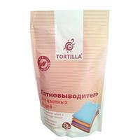 Эко- Средство для выведения пятен с цветных тканей, Tortilla , 0.2кг , Сирена