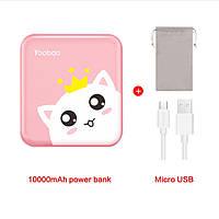 Power bank Pisen Yoobao 10000 мАч с двумя usb портами. Внешний аккумулятор для телефона (розовый)