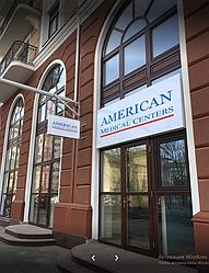 Архітектурний проект медичного центру