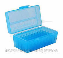 Кейс MTM для пистолетных патронов 7,62х25; 5,7х28; 357 Mag на 50 патронов, голубой