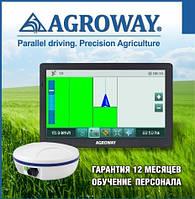 Система параллельного вождения AgroWay 380 Smart