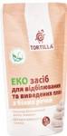 Эко- средство для отбеливания и удаления пятен с белых тканей, Tortilla , 0.2кг , Сирена