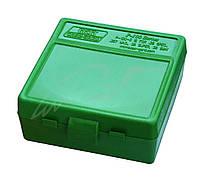 Кейс MTM для пистолетных патронов 7,62х25; 5,7х28; 357 Mag на 100 патронов, зеленый