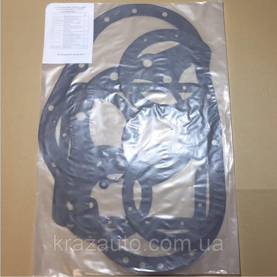 Комплект прокладок раздаточной  коробки КрАЗ-256, 6510 картонные прокладки  256-1802001