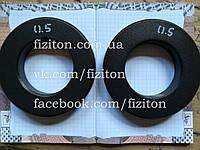 Блин (диск) стальной 0,5 кг + покраска, фото 1