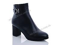 Ботинки женские Hongquan CL1 (36-40) - купить оптом на 7км в одессе