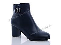Ботинки женские Hongquan CL2 (36-40) - купить оптом на 7км в одессе