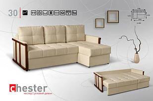 Кутовий диван у вiтальню розкладний Честер Sofa