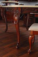 Стол дерево резной из бука Беллисимо