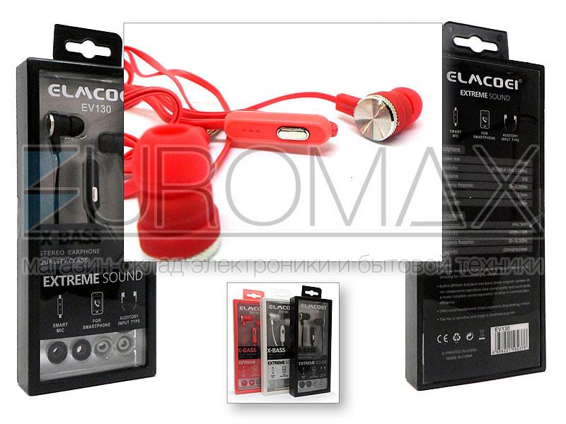 Наушники вакуумные с микрофоном EV130