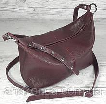 402 Натуральная кожа Сумка женская кросс-боди кожаная бордовая Сумка из натуральной кожи марсала сумочка кожа, фото 2