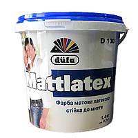 Фарба Dufa Mattlatex 1л матова