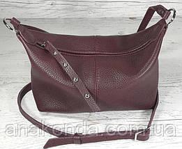 401 Натуральная кожа Сумка женская кросс-боди кожаная черная Сумка из натуральной кожи черная сумочка кожаная, фото 3