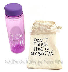 Бутылка My Bottle спортивная для воды бега спорта фитнеса MB-421