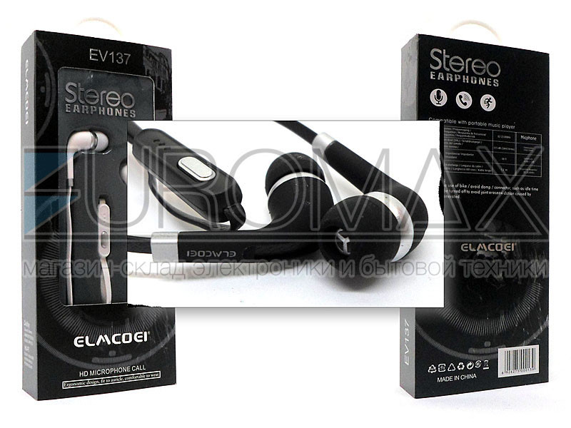 Наушники вакуумные с микрофоном EV137