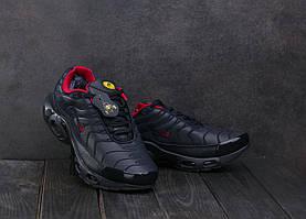 Мужские кроссовки искусственная кожа зимние синие Ditof МА 357 -5