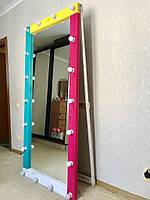 Зеркало в полный рост с подсветкой Фьюжн