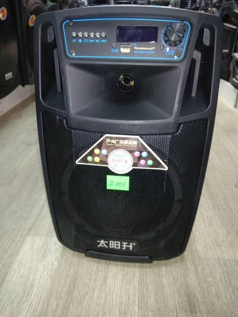 Активная колонка Feiyang SL10-01