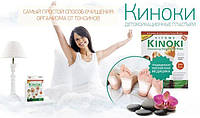 Очищающий пластырь от токсинов Kinoki Код:4137497672