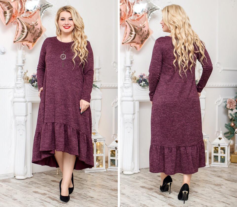 Свободное платье с оборкой внизу (р.48-58)
