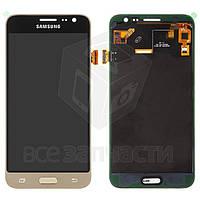 Samsung J320 Galaxy J3 (2016)(TFT),с регулировкой яркости,Дисплейный модуль для мобильного телефона,золото