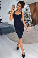 Темно-синее замшевое платье-бюстье VL4075 S. Размер 42.