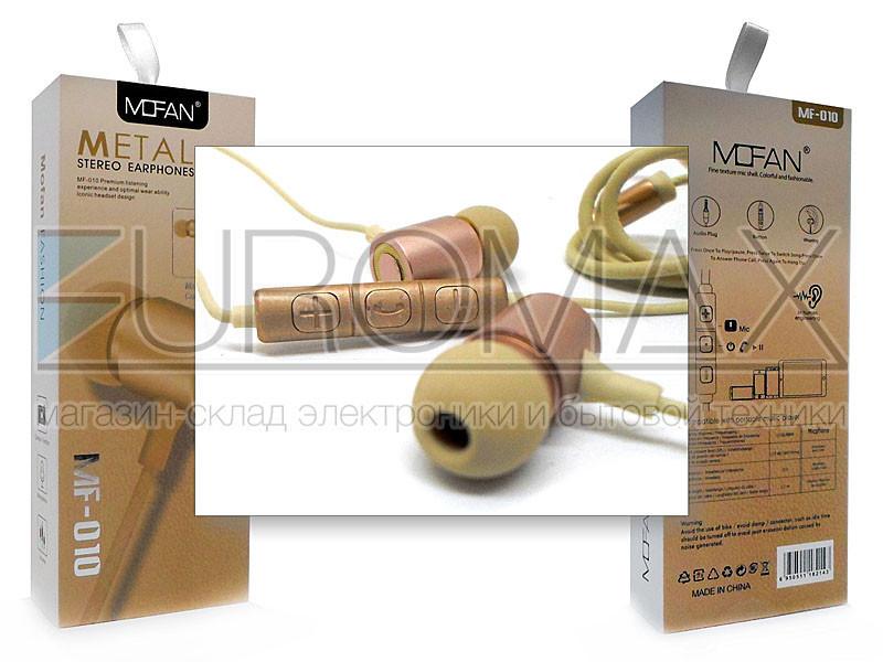 Наушники вакуумные с микрофоном металл MOFAN 240шт MF010