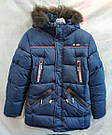 Куртка зимняя на мальчика, фото 3