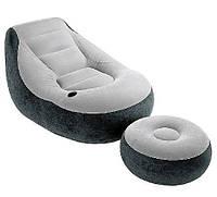 Надувное велюровое кресло Intex Ultra Lounge 68564