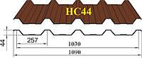 Профилированный лист кровельно-стеновой НС44