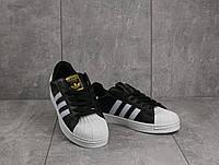 Adidas superstar оптом в Львове. Сравнить цены c28b9284182ee