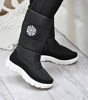 Сапоги дутики женские черные высокие со снежинкой 9eead63778560