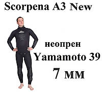 Охотничий гидрокостюм ямамото Scorpena A3 New  Yamamoto 7 мм