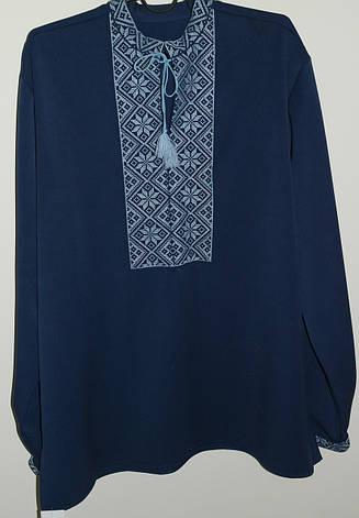 Вышитая сорочка синего цвета SAM 0686, фото 2