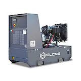 Дизельные генераторы Elcos Intel