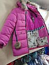 Куртка зимняя на девочку , фото 5