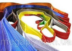 Стропы текстильные ленточные