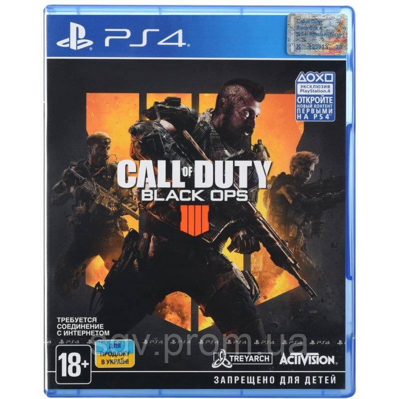 Игра Call of Duty: Black Ops 4 для Sony PS 4 (русская версия) (Распакованный для проверки)