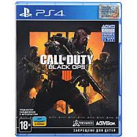Игра Call of Duty: Black Ops 4 для Sony PS 4 (русская версия) (Распакованный для проверки), фото 1