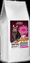 Сухий корм для дорослих котів Home Food Індичка-лосось 400 г