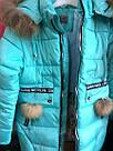 Куртка зимняя на девочку , фото 8