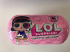 Секретные месседжи. Игровой набор с куклой L.O.L. S4 (капсула лол). Оригинал  552048