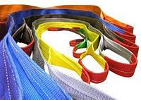 Стропы текстильные ленточные 3СТ