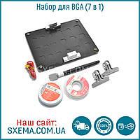 Набор для BGA пайки микросхем 7 в 1 (монтажный столик 150х120мм), фото 1