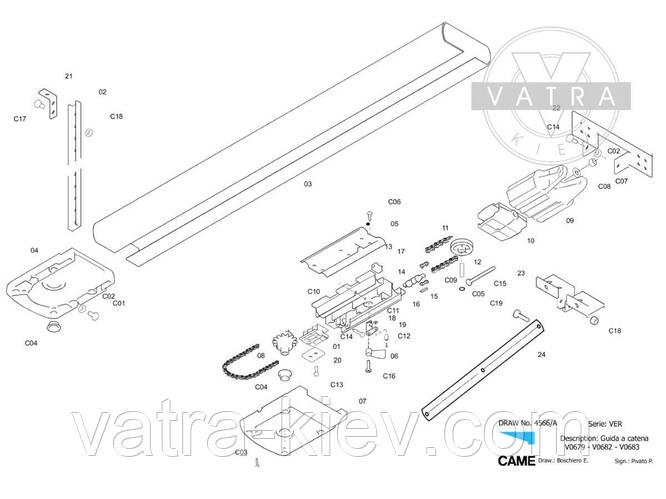 CAME V0683 Направляющая шина с цепью для автоматики секционных ворот серии VER-1-2 - фото 3