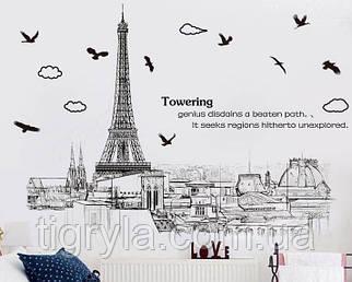 Интерьерная наклейка на стену Эйфелева Башня