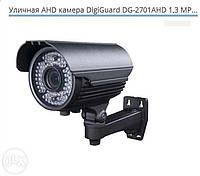 Камера для видеонаблюдения AHD уличная DigiGuard DG-2701AHD