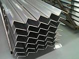 Уголок алюминиевый 30/40, толщина стенки 3, марка алюминия АД31, АМг5, Д16Т, АМц, фото 4