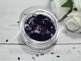 Ромбики для дизайна ногтей 9 - Светло-фиолетовые