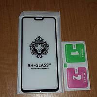 Защитное стекло 5D Huawei Honor 8x(JSN-L21) black